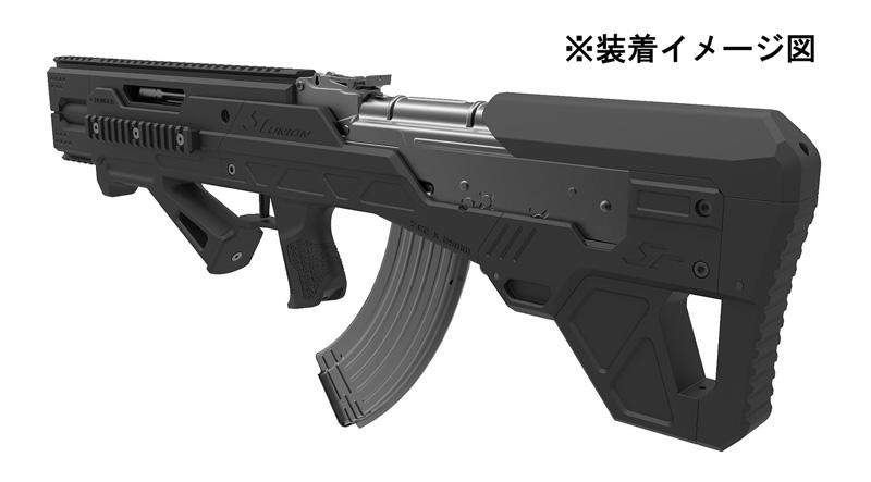 SRU SR AK47 AEG Bullpupキット BK (東京マルイ/CYMA/D-BOYS対応)