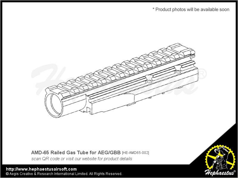 Hephaestus AMD-65レールガスチューブ AEG/GBB