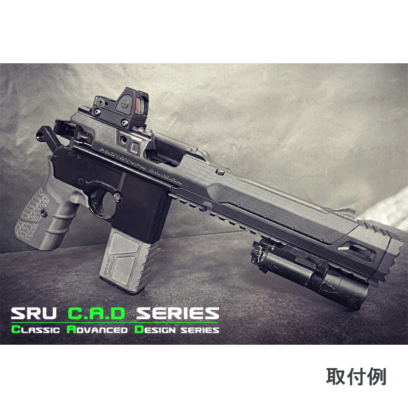 SRU M712 Flowストックセット (WE M712対応)