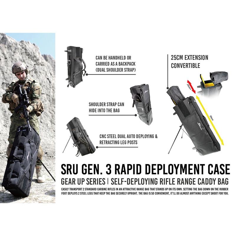 【同梱不可】SRU Gen.3 RDC ラピッドディプロイメントケース (85cm)【配送業者指定:佐川急便限定】