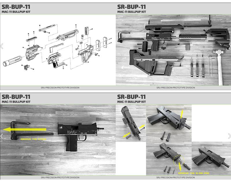 SRU SR BUP11 ブルパップキット TAN (KSC/HFC MAC11対応)