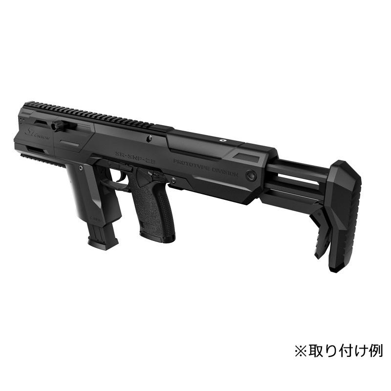 SRU MK23 Stealth スナイパーキット (東京マルイ NBB/KSC・KWA GBB対応)