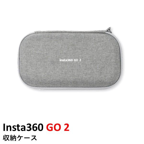 Insta360 GO 2 収納ケース