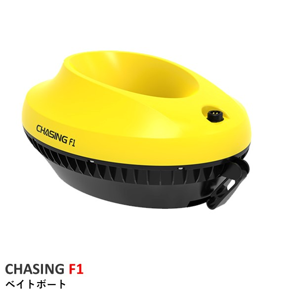 CHASING F1 ベイトボート