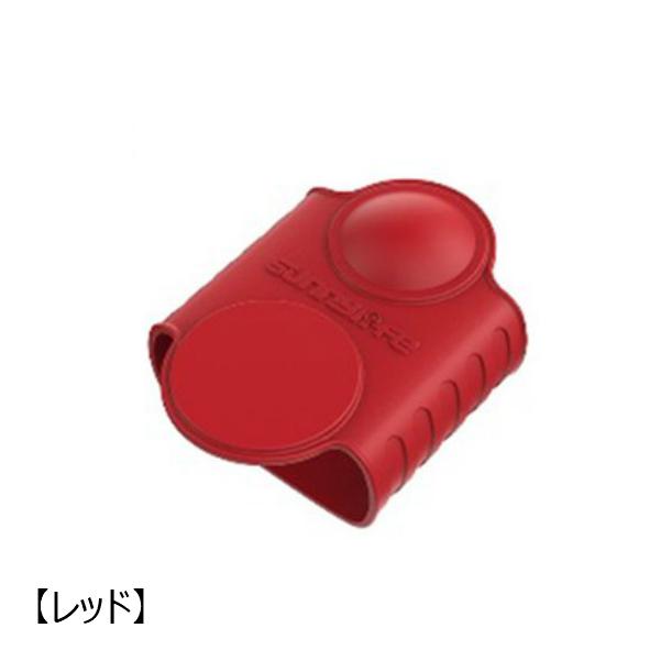 Nancy Insta360 ONEX2 シリコンレンズカバー【選べるカラー】