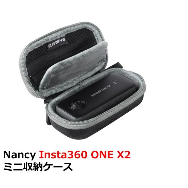 Nancy Insta360 ONEX2 ミニ収納ケース