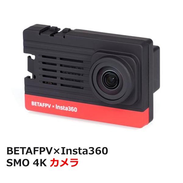 BETAFPV×Insta360 SMO 4K カメラ (AIRSTAGEオリジナルマニュアル付)
