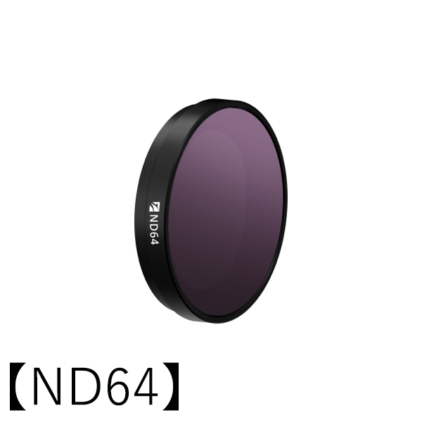 Insta360 GO 2 NDフィルターキット 【ND8 ND16 ND32 ND64 】