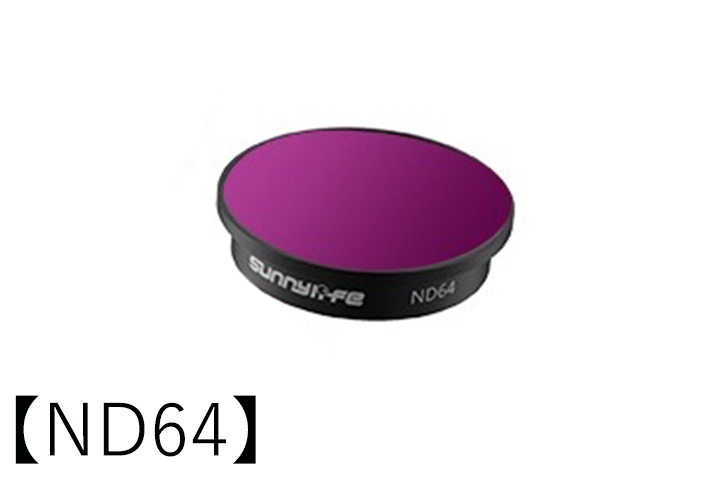 Nancy DJI FPV(2.4Ghz)   ドローン用 MIXフィルターセット【CPL, ND4, ND8, ND16, ND32, ND64】