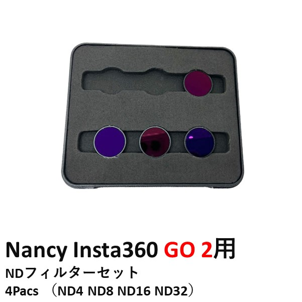 Nancy Insta360 GO 2用 NDフィルターセット 4Pacs (ND4 ND8 ND16 ND32)