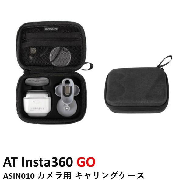 AT Insta360 GO ASIN010 カメラ用 キャリングケース