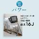 【LINKA】リンカ IPL脱毛器