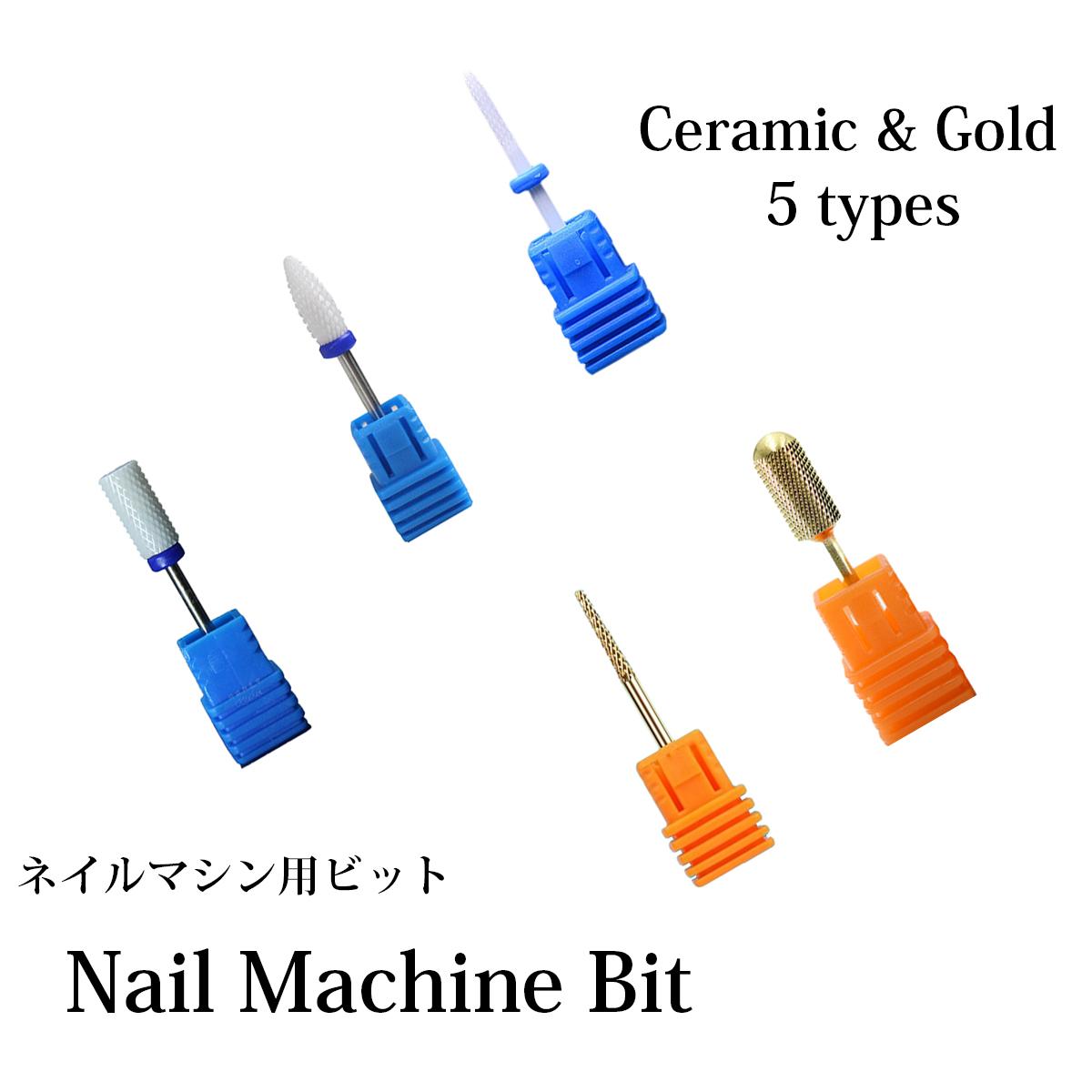 【LUGX】ラッグス ネイルマシン用 セラミック/ゴールド