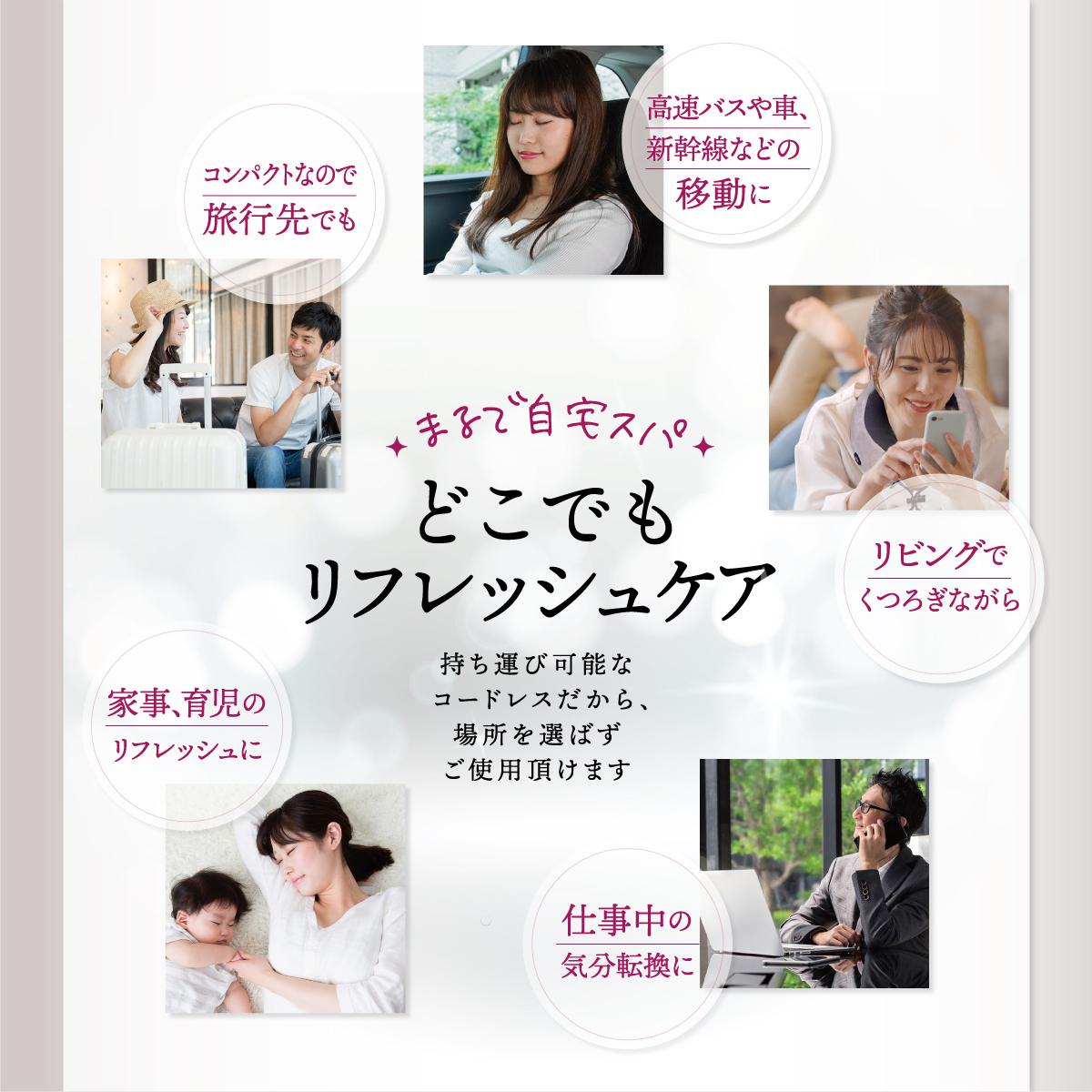 【LINKA】リンカ ネックリフレッシュピロー 揉み玉×4