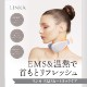 【LINKA】リンカ EMS ヒートネックケア