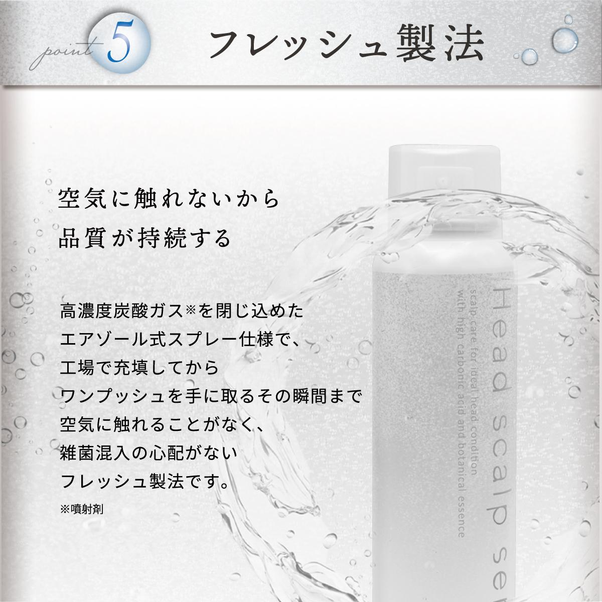 【リンカ エステ】 ヘッドスカルプセラム