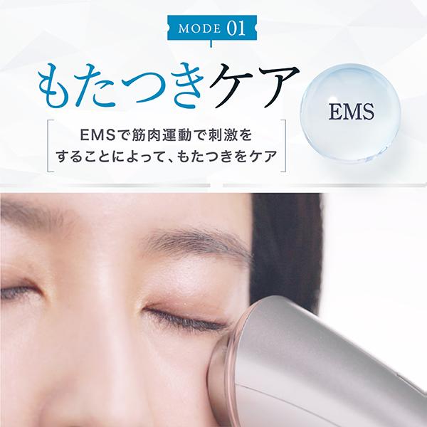 【リンカ】 マルチフェイシャルトリートメント