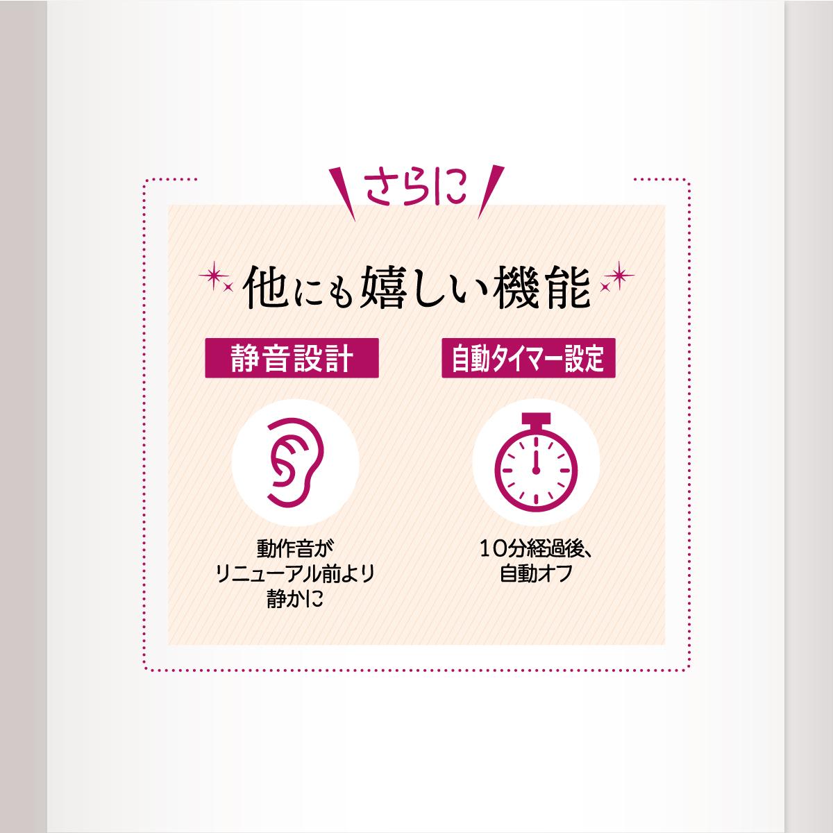 【先着1000名様限定 ヘッドブラシ4個サービス中】【LINKA】 リンカ ヘッドスカルプスパ