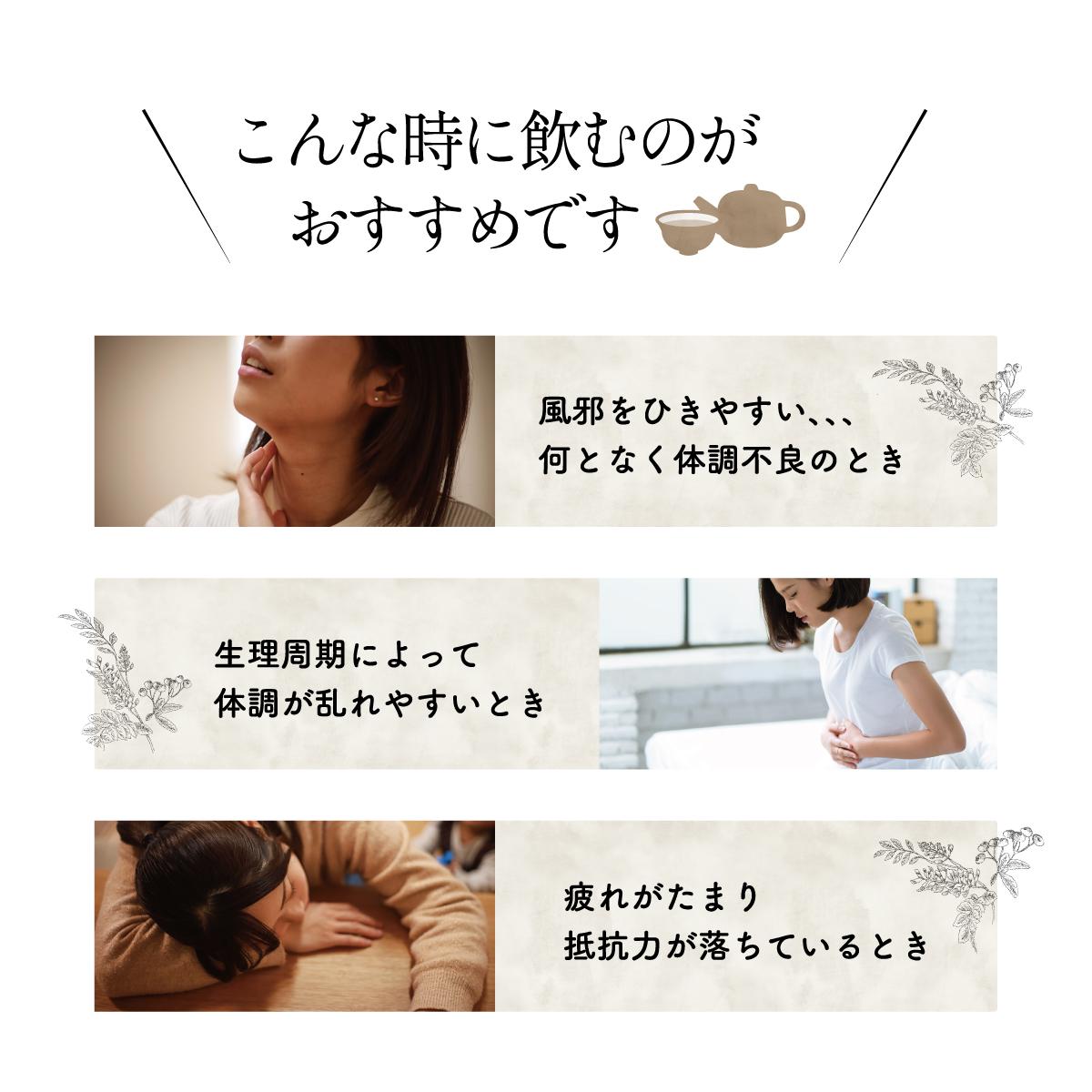 【漢方茶 10包入り】 選べる5種 メール便送料無料  [M便 1/3]