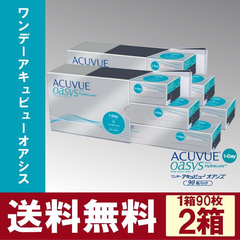 【定期購入】ワンデーアキュビューオアシス90枚入り×2箱