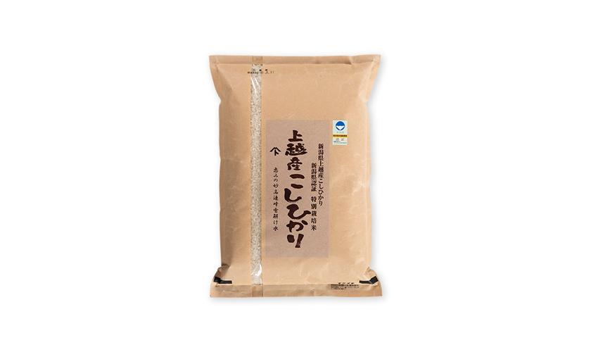 【新米】特別栽培米 上越産こしひかり 2kg