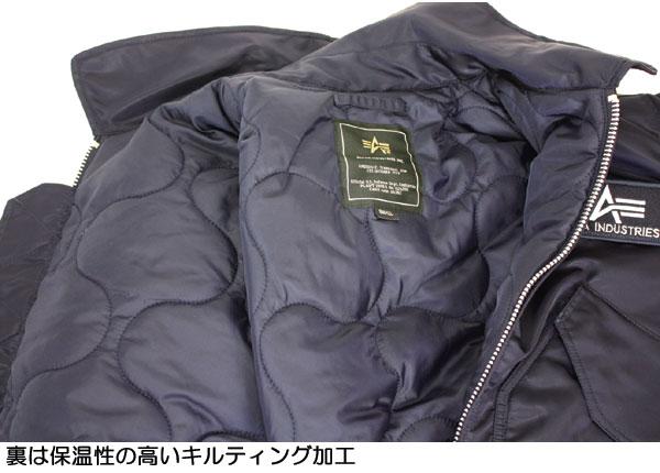 アルファ フライトジャケット ジャンパー ALPHA CWU-45P #2030