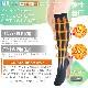 脚のむくみを解消 血栓予防 一般医療機器 MB弾性着圧靴下 ブラック/ベージュ