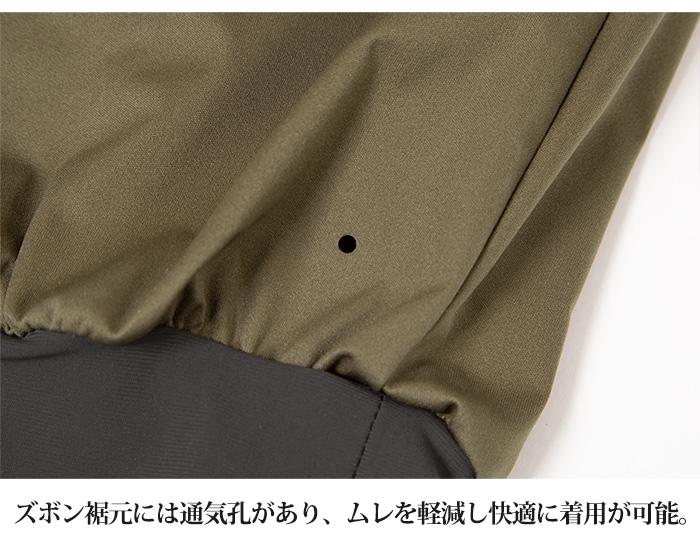 防風 防寒 ストレッチ インナーパンツ ウインドフォース ボトムス 3L 4L OD カーキ 下衣のみ 透湿 保温 エバーブレス ファイントラック