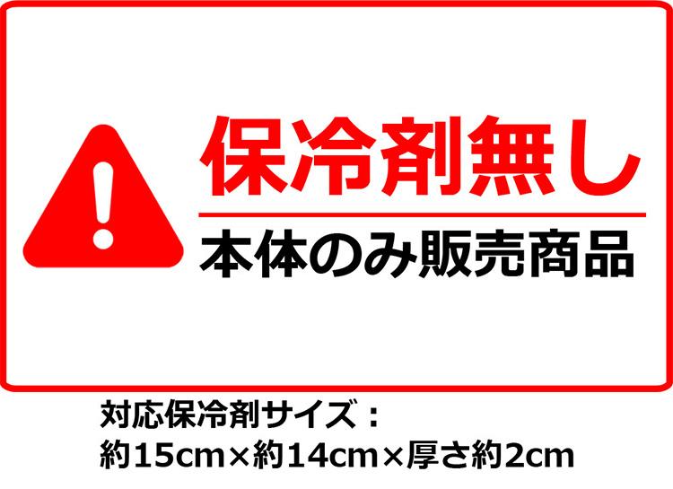 冷却ベスト アイスハーネス スタンダード 本体のみ 保冷剤なし 暑さ対策 熱中症対策グッズ
