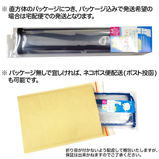 ランドセルカバー 透明 ふわりぃ オレフィンカバー 男の子 女の子 日本製