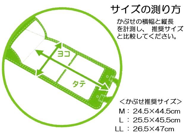 ランドセルカバー 透明 まもるちゃん LLサイズ RZT-1400 フチ無し全透明クリア 男の子 女の子