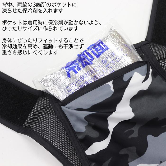 冷却ベスト アイスハーネス  蓄光反射付き 夜光ネイビー 本体のみ 保冷剤なし 暑さ対策 熱中症対策グッズ