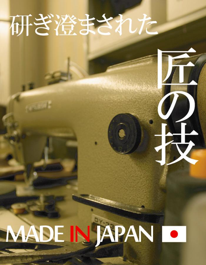 ステッチオン 帆布 ショルダーバッグ 日本製 縦型 Sサイズ 52202(旧52167) stitch-on カブセショルダー 撥水加工 メンズ ベージュ/グリーン(緑)/ネイビー(紺)