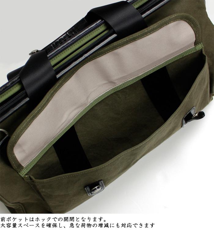 ステッチオン 帆布 ダレスボストンバッグ 日本製 豊岡産 ダレスバッグ メンズ ショルダーバッグ グリーン 52018 stitch-on 撥水加工 口枠式 ターポリン底 メンズ