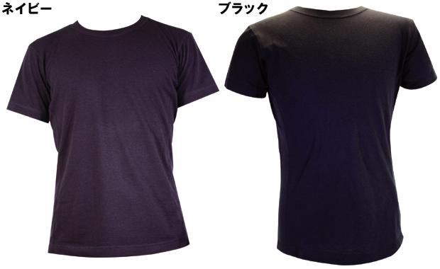 難燃Tシャツ ファイヤーアーマー メンズ 消防 火災 防炎 半袖Tシャツ ブラック/ネイビー