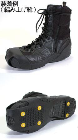 簡易すべり止め お手持ちの靴に装着  キャプテンスタッグ 滑らんぞー スタンダード M:23.5〜26.0cm/L:26.0〜29.0cm 【靴 滑り止め 雪】