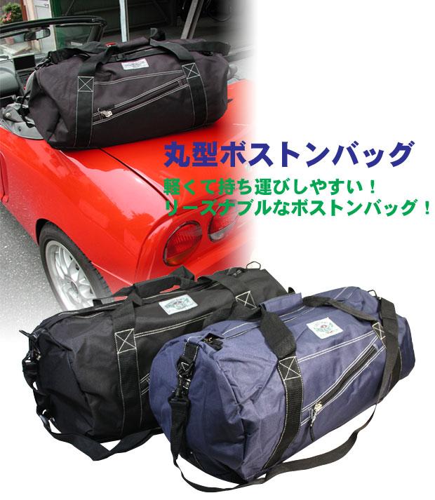 丸型 ボストンバッグ crest port 9962 旅行 2泊-3泊 ロールボストンバッグ