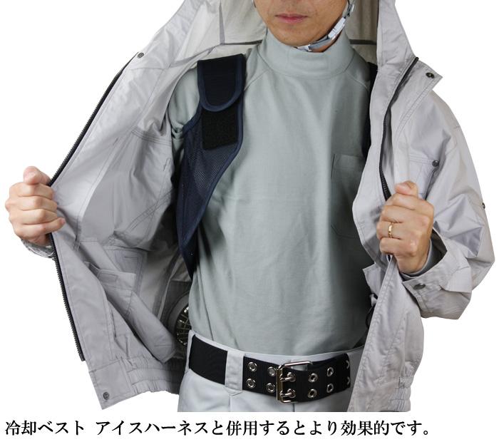 熱中症対策グッズ 空調服 フード付き綿薄手長袖ワークブルゾン 服のみ(付属品なし) KU91410 作業着 作業服 暑さ対策 熱中症対策