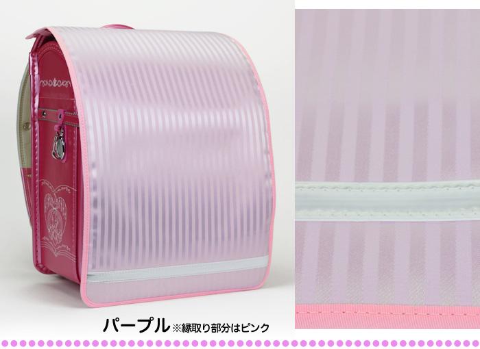 ランドセルカバー 男の子 女の子 反射テープ付き 日本製 おしゃれ かっこいい ストライプ柄 Mサイズ