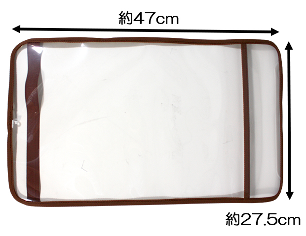 まもるちゃん 透明ランドセルカバー Lサイズ RT-1502 ふち付き全7色 男の子 女の子