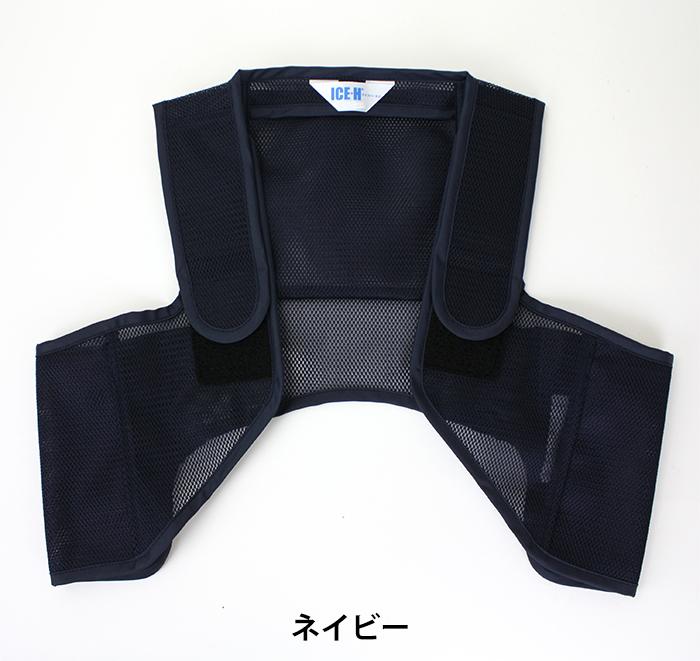 空調服や作業着のインナーに 熱中症対策グッズ 冷却ベスト アイスハーネスインナー オールメッシュタイプ 保冷剤6個付きセット