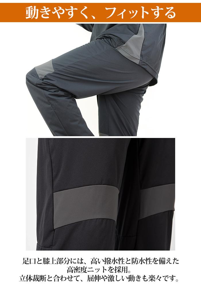 防風 防寒 ストレッチ インナーパンツ ウインドフォース ボトムス SからLL ブラック 下衣のみ 透湿 保温 エバーブレス ファイントラック