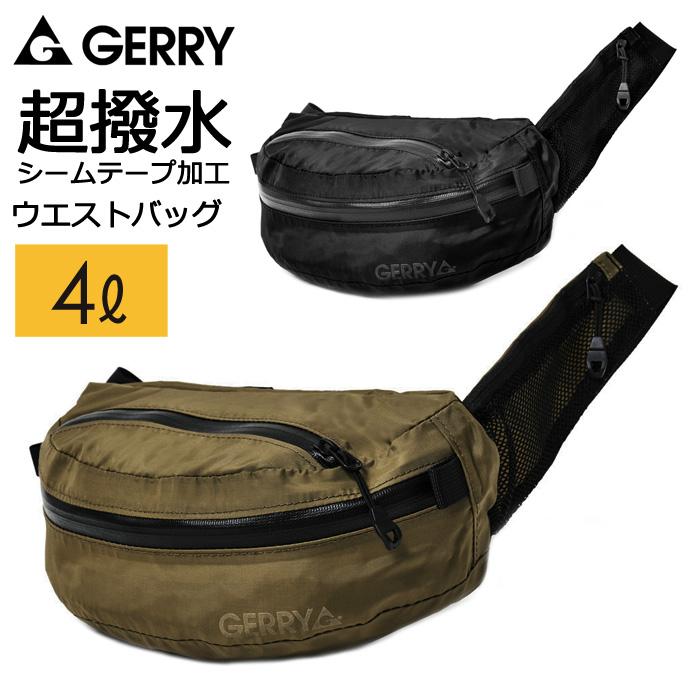 超撥水 ウエストポーチ ボディバッグ GERRY ジェリー GE-2003 シームシリーズ 容量4L