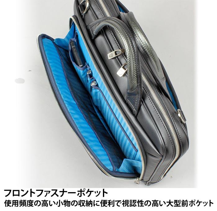 バーマス 国産 細マチブリーフケース BERMAS MIJ 60035 MADE IN JAPAN ビジネスバッグ メンズ