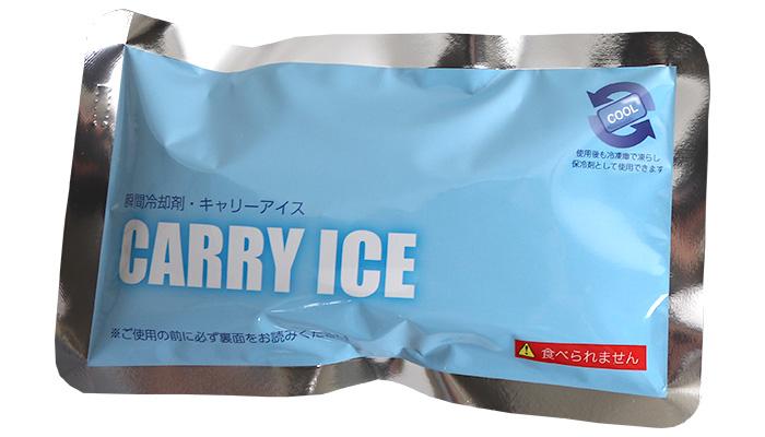 熱中症対策グッズ 瞬間冷却剤 キャリーアイス CARRY ICE 3個セット 叩くと冷える瞬間保冷材 再利用可能 日本製