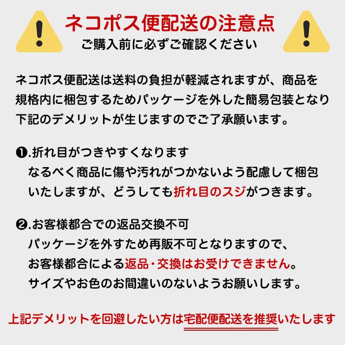 ランドセルカバー 透明 ふわりぃ オレフィンカバー Lサイズ(ロングタイプ) 男の子 女の子 日本製