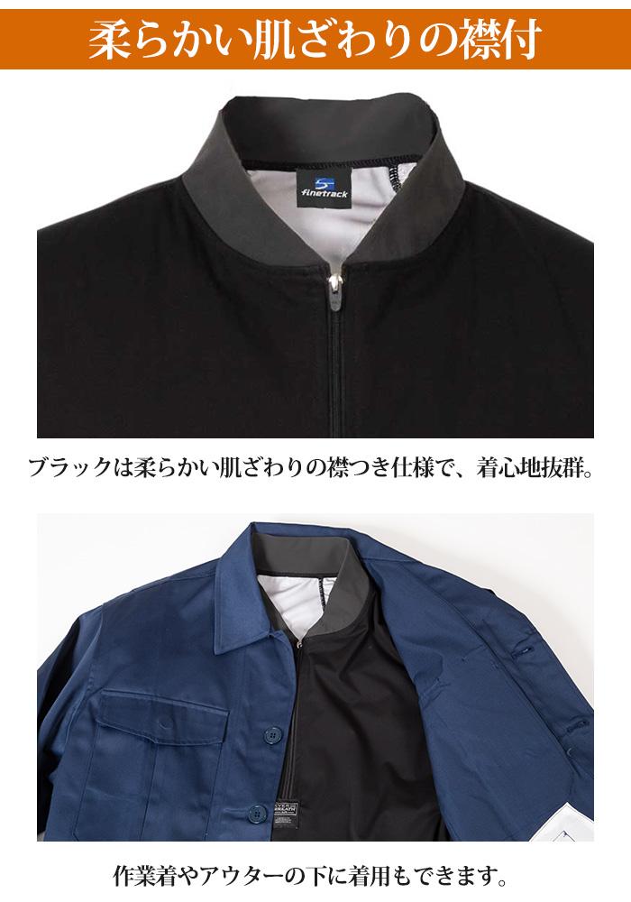 防風 防寒 ストレッチ インナーウェア ウインドフォース トップス 3L 4L ブラック 上衣のみ 透湿 保温 エバーブレス ファイントラック