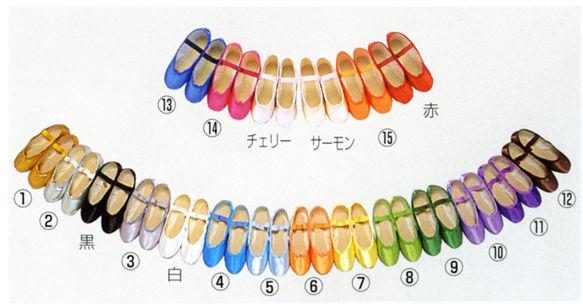 【ボンジュバレリーナ】 レガート (ユーロピンクD幅以外はほぼ全てオーダー扱い。 欠品サイズは納品まで約3ヶ月お時間を頂戴します。)