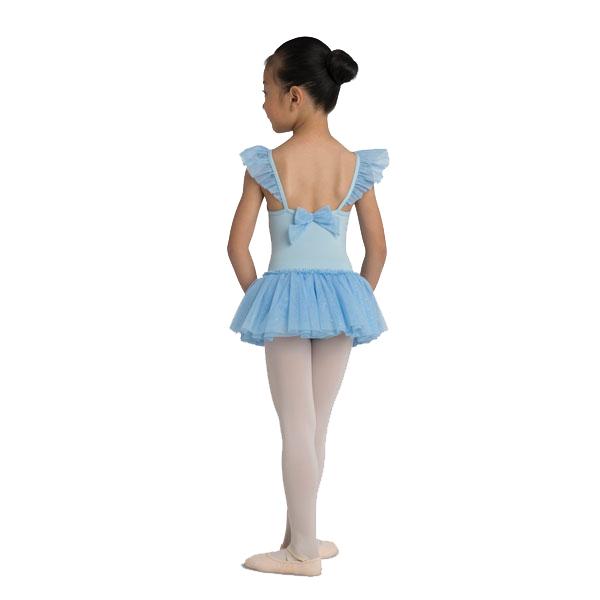 【ダンスNモーション】キラキララメ入り スカート付き レオタード
