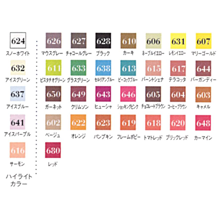 【チャコット】 メイクアップカラーバリエーション